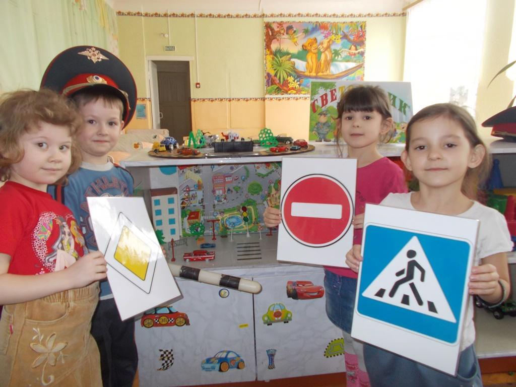саулина т ф знакомим дошкольников с правилами дорожного движения 3 7 лет